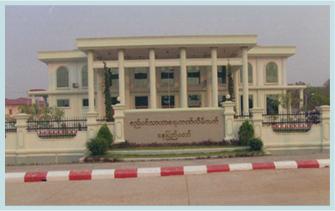 Sibin Tharyar Yay Bank Ltd